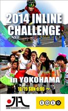 2014 INLINE CHALLENGE in YOKOHAMA