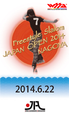 Freestyle Slalom Japan Open 2014 NAGOYA